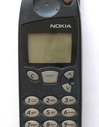 330px-Nokia_5110